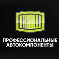 TRIALLI - профессиональные автокомпоненты