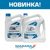 Новые охлаждающие жидкости «Ниагара» в АВТОмаретах «Интерком»!