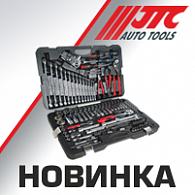 Новинка - профессиональный инструмент от «JTC»